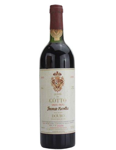 Graham's The Tawny Reserve Tawny Port - Vin Porto