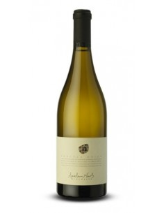 Anselmo Mendes Parcela Única 2016 - Green Wine