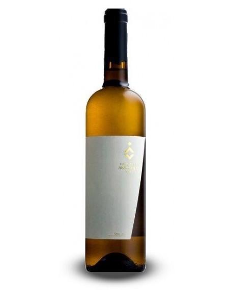 Herdade do Arrepiado - White Wine