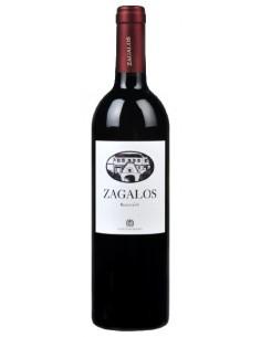 Zagalos Reserva 2012 - Vinho Tinto